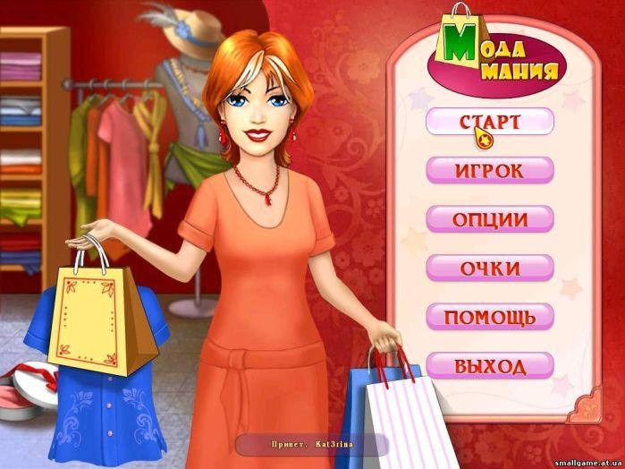 сокровища монтесумы 2 играть онлайн