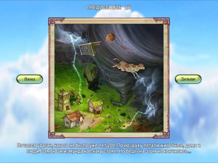 nude alyx half-life 2 скрины