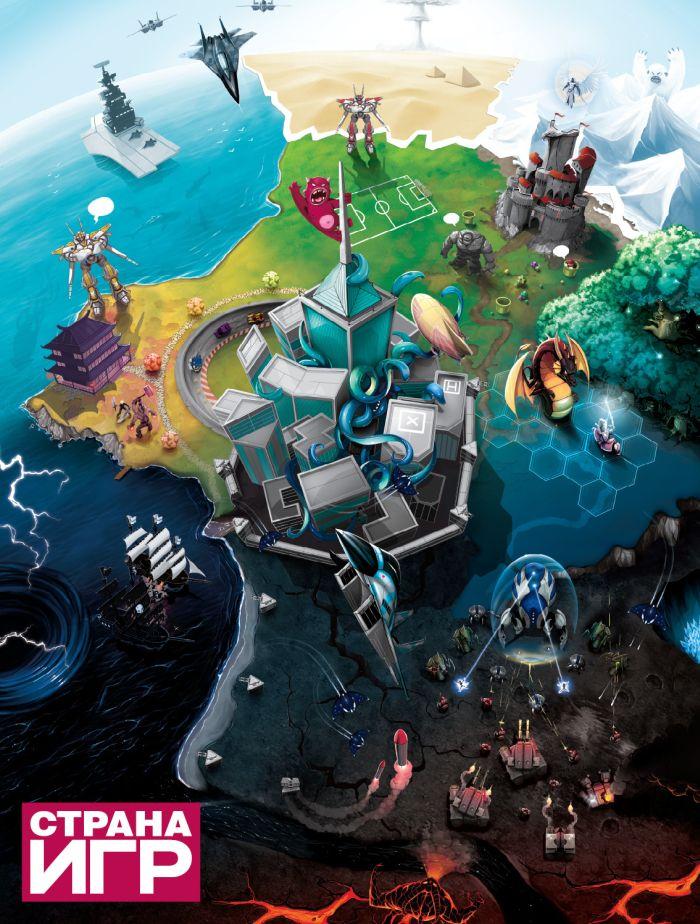 стратегические игры 2008