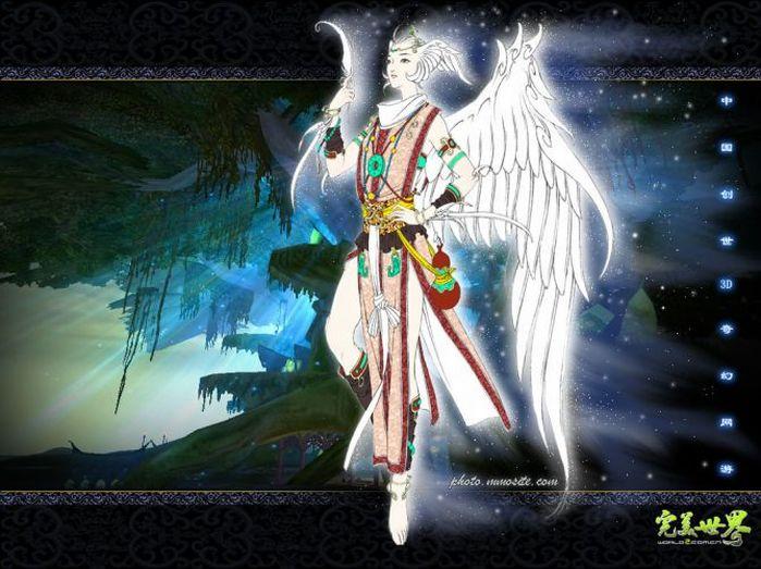 меч и магия 8 бакены