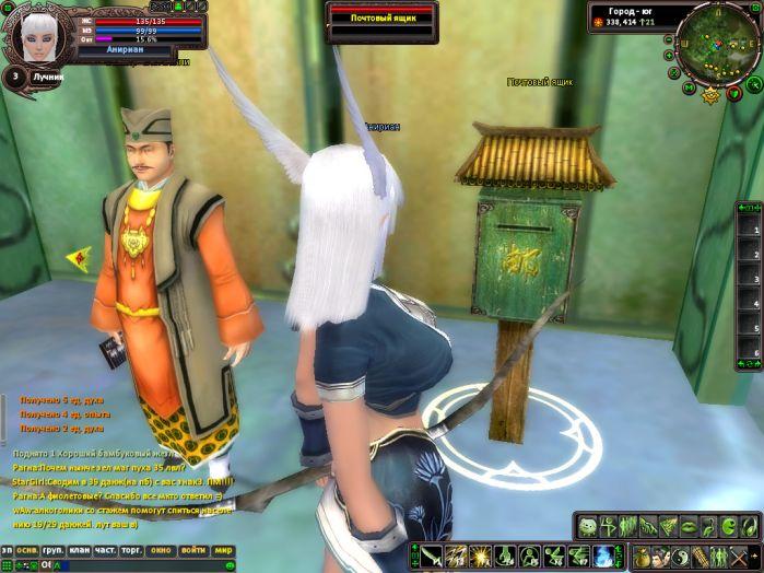 крестоносцы меча и магии 2