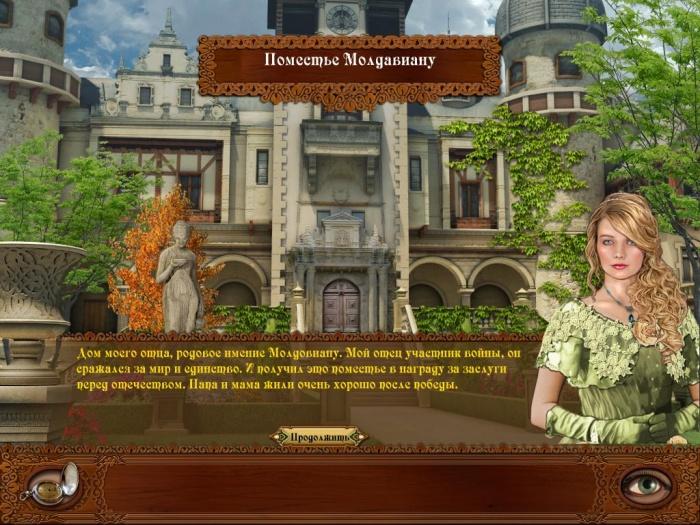 прохождение к игре mortyr2