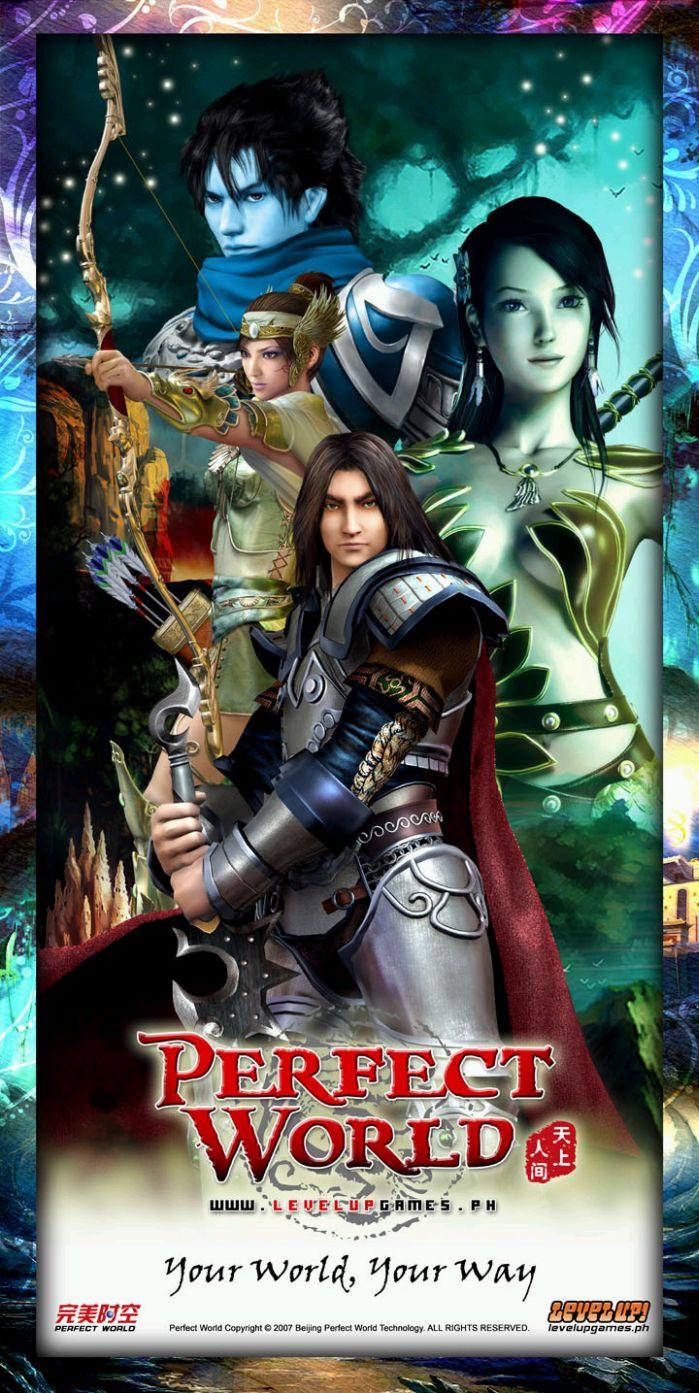 мастера меча и магии