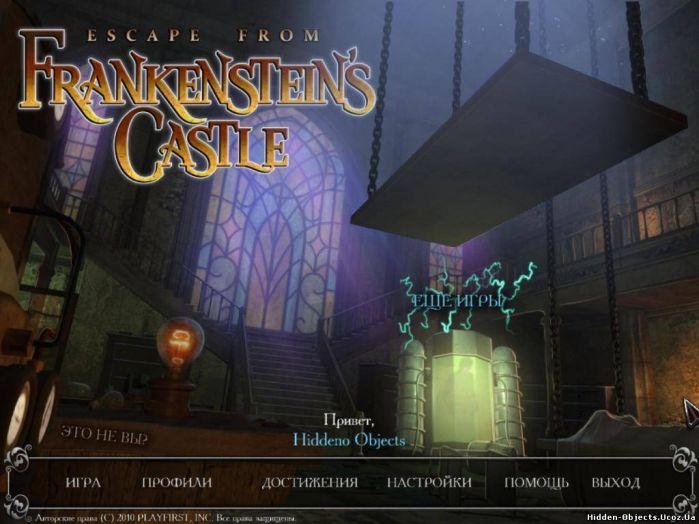 самая крутая и лучшая компьютерная игра