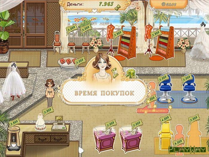 онлайн игры бегалки