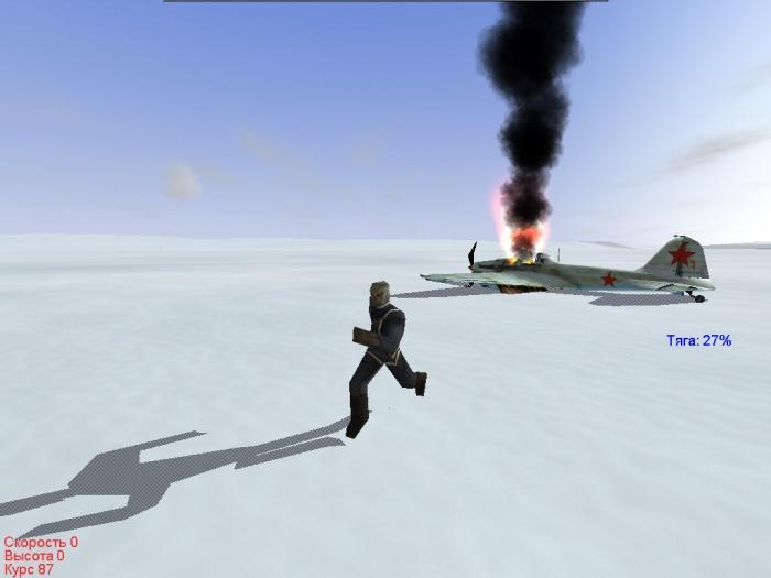 флеш онлайн игра трехмерный арканоид