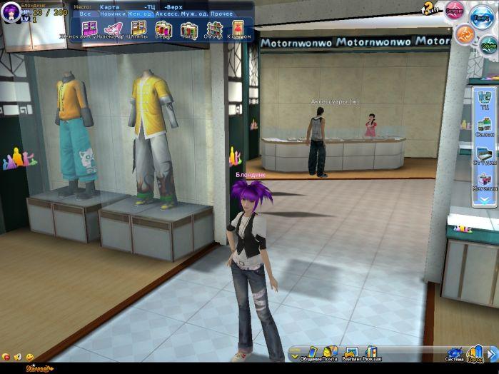 игры суперсемейка онлайн 2 играть