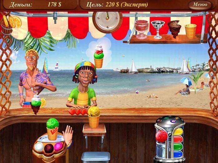детски игри скачать для детей яким 3 года