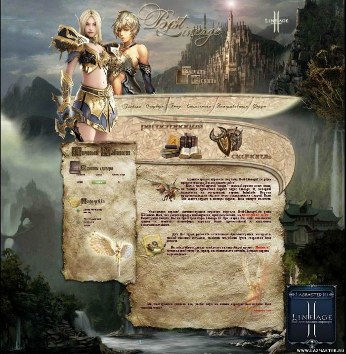 скачать игру might and magic vii меч и магия 7