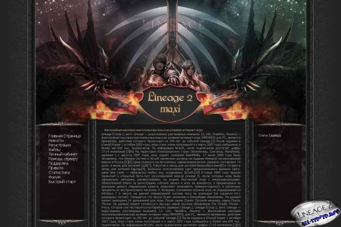 прохождение игры divinity 2-ego draconis
