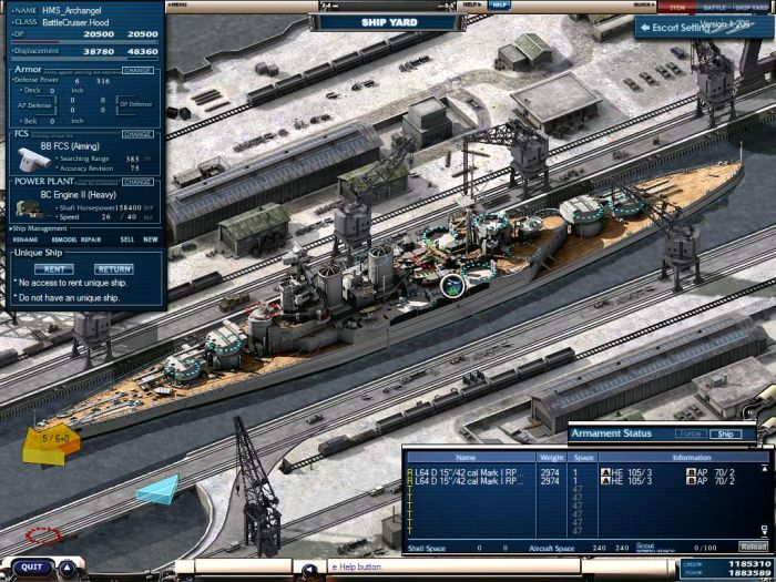 стратегические игры 2009