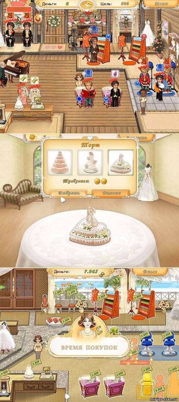 скриншоты к игре симулятор тракториста