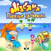 детская игра поле чудес на англ языке