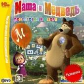 сокровища монтесумы 2 игра он лайн