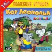 nocd для суперсемейка русская версия
