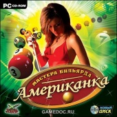 the godfather 2 2009rusrepack pc скриншоты