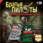 скриншоты игры knights of honor-2