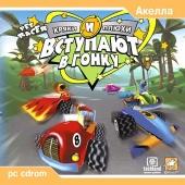 игра арканоид 3d