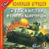 скриншоты bad rats the rat s revenge