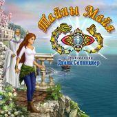 беаплатная игра сокровища монтесумы 2
