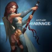 меч и магия форум