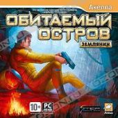 the sims 2 erotic dreams скрины