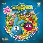 игры on-line детские найди