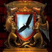 мечи и магия вызов вульфстена ласло