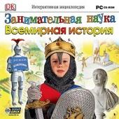 детская игра в бильярд играть онлайн