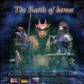 меч и магия 8 драконы